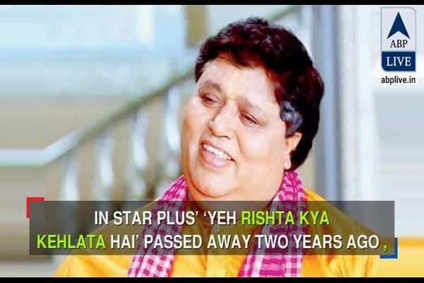 Download In Graphics: Two years after death, 'Yeh Rishta Kya Kehlata Hai' actor gets justice