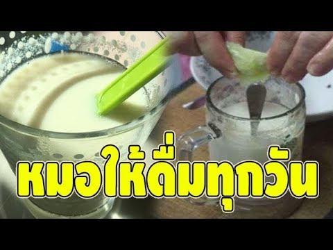 เเพทย์เผย!! ดื่มน้ำเต้าหู้ผสมมะนาว วันละ 1 แก้วทุกวัน สายตามองเห็นชัดขึ้น ลดผมหลุดร่วง!!