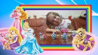 Яйца с сюрпризами ПРИНЦЕССЫ ДИСНЕЯ открываем новые игрушки open surprise eggs toy Disney Princess