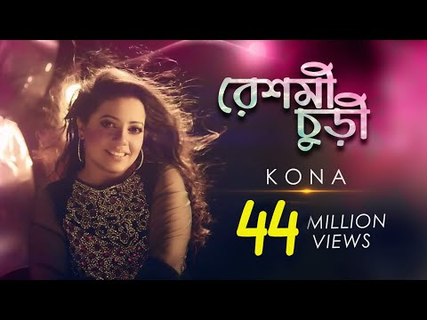 Bangla new song | Reshmi Churi | KONA