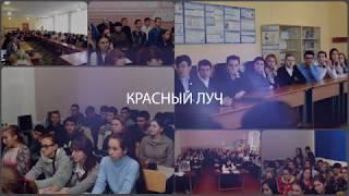 Урок мужества, посвященный 100-летию Октябрьской революции в школах Красного Луча