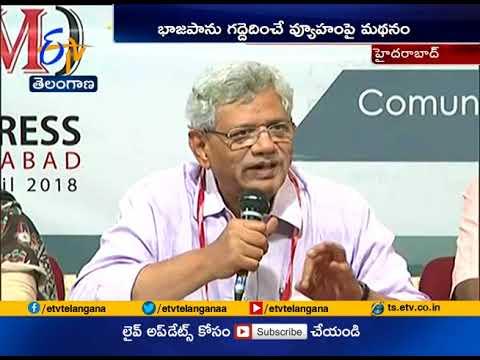 CPM Has No History of Alliances | Sitaram Yechury at 22nd Congress