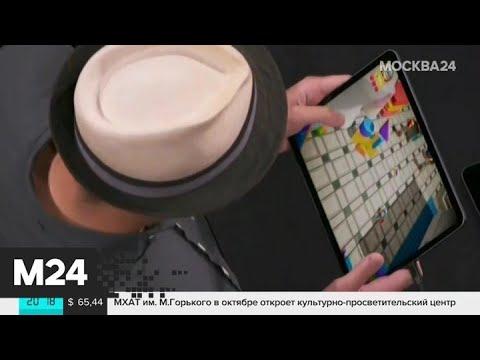 Смотреть фото Фанаты Apple с нетерпением ждут старта продаж нового iPhone - Москва 24 новости россия москва