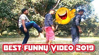Must Watch New Funny???? ????Comedy Videos 2019 ???? ????  Episode (6) Funny Vines    SN TV