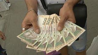 Шпигунські пристрої у банкоматах: як вберегти свої гроші