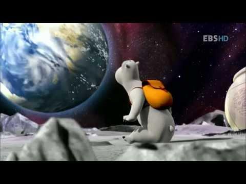 Bernard Bear Episode 3 2009