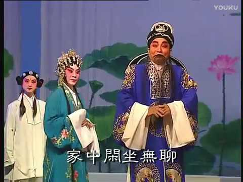 "Classical Cantonese Opera"" Night Mourning to Bak Fu Yong:夜吊白芙蓉"