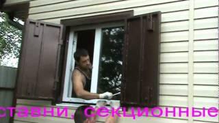 видео Металлические решетки на окна загородного дома: изготовление и монтаж