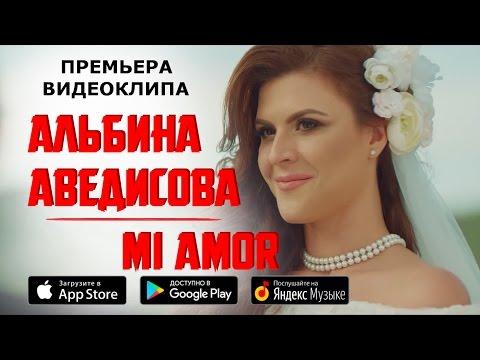 - Армянские Песни, Скачать и слушать mp3 музыку