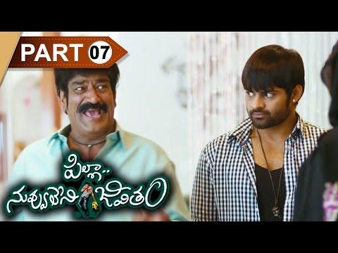 Pilla Nuvvu Leni Jeevitam Telugu Full Movie || Sai Dharam Tej, Regina Cassandra || Part 7