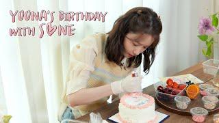 🎂융데이🎂    생일 맞이 'S♡NE'을 위한 케이크🥳 데코 현장(YOONA's Birthday)