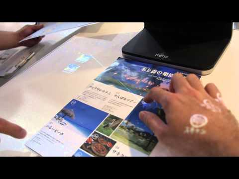 Fujitsu Fingerlink Interaction System, projector/cameras turns tables into touch-screens