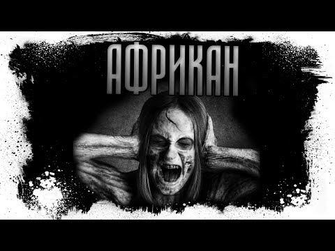 Ace of Base - Happy Nation (Official Music Video)из YouTube · Длительность: 3 мин30 с