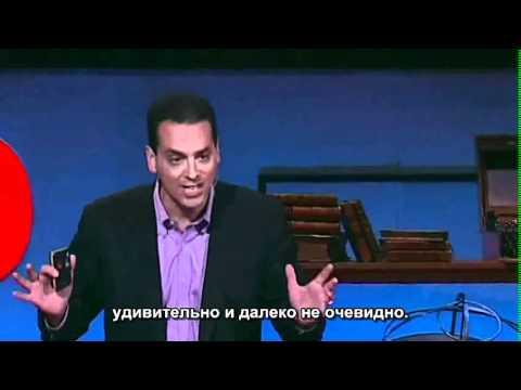 Даниэль Пинк - О мотивации