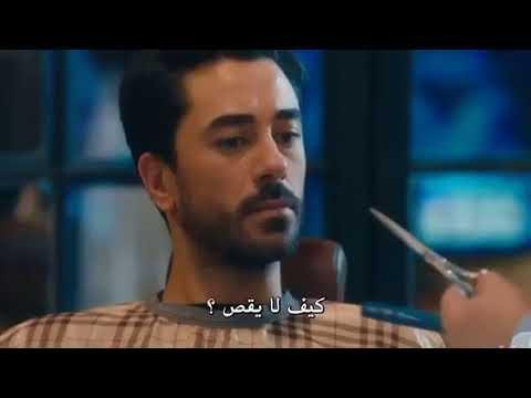 نبضات قلب الحلقه 22 اعلان 2 مترجمه بالعربيه Youtube