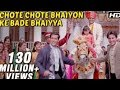 Chhote Chhote Bhaiyon ke bade Bhaiya | Hum saath saath hain movie song hd status |