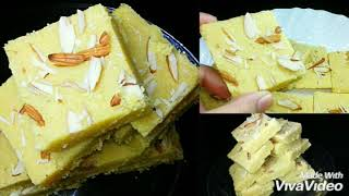 Delicious Sooji Barfi Recipe By (Cook With Meryem)