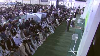 Nazm: Zameen Jab Bhi Hoi Karbala (Jalsa Salana UK 2015)