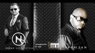 Nshan Hayrapetyan Feat Apeh Jan Shnorhavor Cover 2017