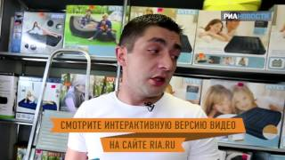 видео Детский бассейн для дачи: как выбрать, каркасный, надувной, хранение, эксплуатация