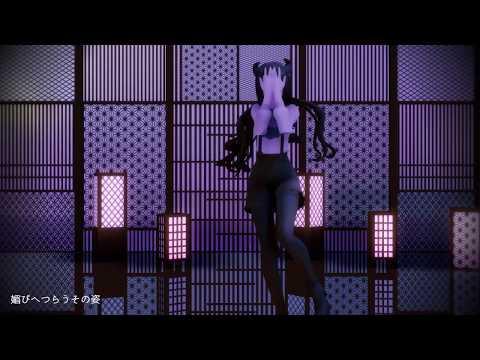 【MMD Wanda】egorock【UTAUカバー】