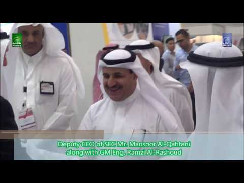 Saudi Elenex Power Exibition 2017
