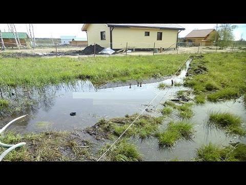 Грунтовые воды высоко решение проблемы