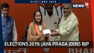 Former MP Jaya Prada Likely to Battle SP's Azam Khan for Rampur | Elections 2019