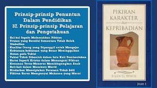PIKIRAN, KARAKTER DAN KEPRIBADIAN: 37. Prinsip Pelajaran dan Pengetahuan bag.2 - Pdt. S. Simorangkir