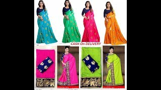 Paper Silk Embroidery Sarees | Latest Sana Silk Bordered Sarees on CoD | RV Collections