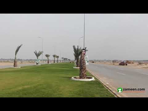 1 KANAL RESIDENTIAL PLOT FOR SALE IN DHA MULTAN