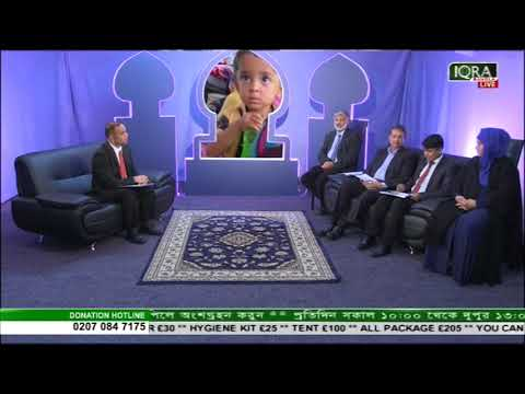 Iqra Bangla Community Dialogue on Rohingya Crisis 17092017