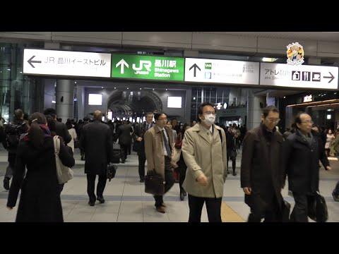 Япония. Спешащие Домой Японцы. Станция Синагава