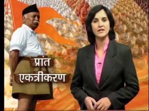 RSS prant ekatrikaran Indore @ DIGI NEWS Indore.6 jan. 2013