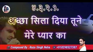 Achha sila diya tune mere pyar ka (Track) Full HD karaoke  with lyrics Thumb