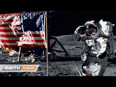 Высадка американцев на Луну: мог ли на месте Нила Армстронга быть украинец. Факти тижня, 28.07