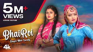 "Official Video Song ""Bhairoi"" Miss Sweety, Parul Khatri, Sachin Saini | New Haryanvi Song 2020"