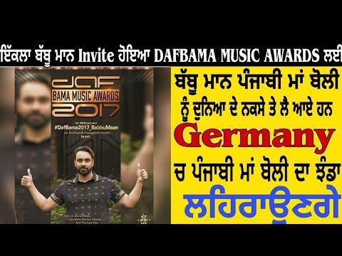 First Indian Male Artist | Babbu Maan invited DAF BAMA MUSIC AWARD AT GERMANY 17 NOV 2017