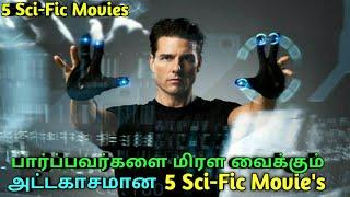 5 Best Science Fiction Hollywood Movies Watch in Tamil  | Jillunu oru kathu
