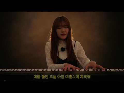 [LIVE노래] K팝스타 최예근의 슈퍼문Supermoon...너무 좋음!!