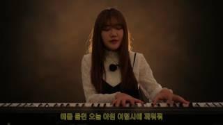 [PIDA LIVE]  최예근 슈퍼문Supermoon...너무 좋음!!