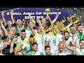 جميع أهداف المنتخب الجزائري كأس أمم أفريقيا 2019 وجنون المعلق حفيظ دراجي mp3