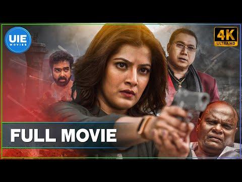 Chasing | Tamil Full Movie | 4K