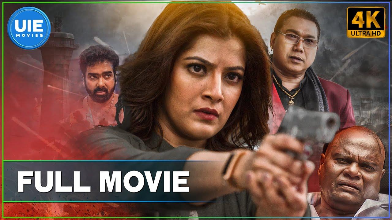 Download Chasing | Tamil Full Movie | 4K