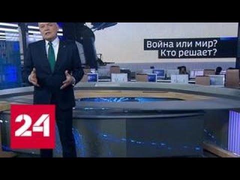Лица Лондона: лжец, грубиян и незнайка - Россия 24