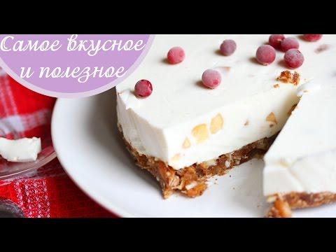Творожный торт с мюсли