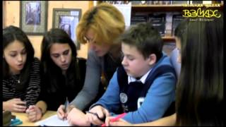 Открытый урок по английскому языку в 9 классе. Частная школа Взмах, СПб