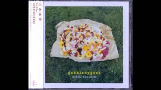「川本真琴」『gobbledygook』(ゴブルディグーク) Track #5 from Mako...
