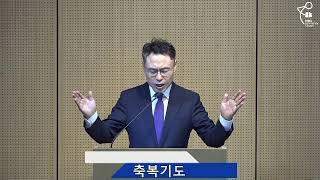 2020.09.20/주일예배/김기봉목사/성경대로 싸우는…