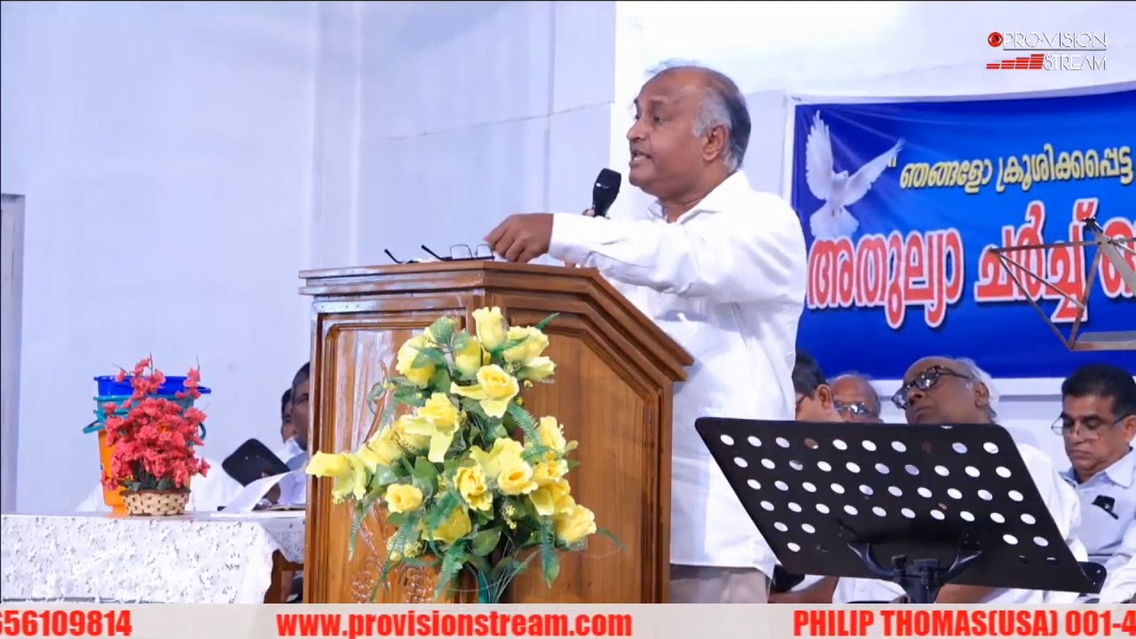 Athulya  Convention 2017  | Message By  Pastor T. D. Babu